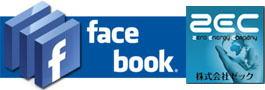 太陽光発電投資の株式会社ゼック FaceBook
