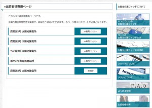 140805senyopage