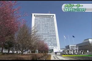 NHK002